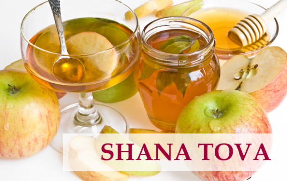 Rosh Hashanah Card Competition