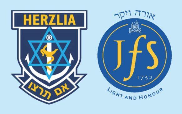 Jewish Studies With a Twist